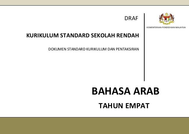 Download Dskp Bahasa Arab Tahun 4 Bernilai Dskp Bahasa Arab Tahun 4 Of Download Segera Dskp Bahasa Arab Tahun 4 Yang Menarik Khas Untuk Para Murid Dapatkan!