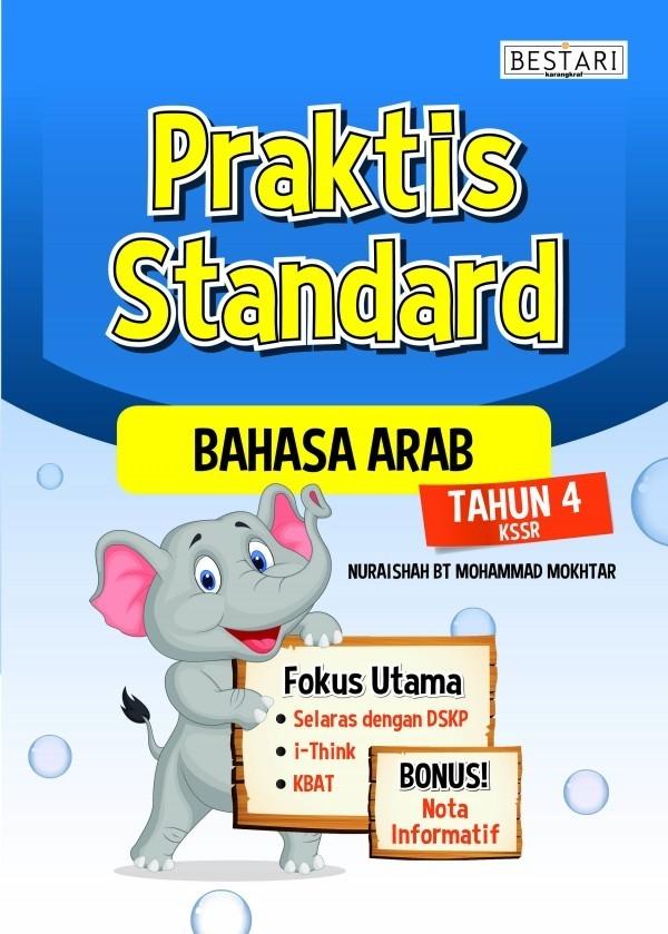 Download Dskp Bahasa Arab Tahun 4 Meletup Praktis Standard Bahasa Arabl Tahun 4 Bulk Of Download Segera Dskp Bahasa Arab Tahun 4 Yang Menarik Khas Untuk Para Murid Dapatkan!