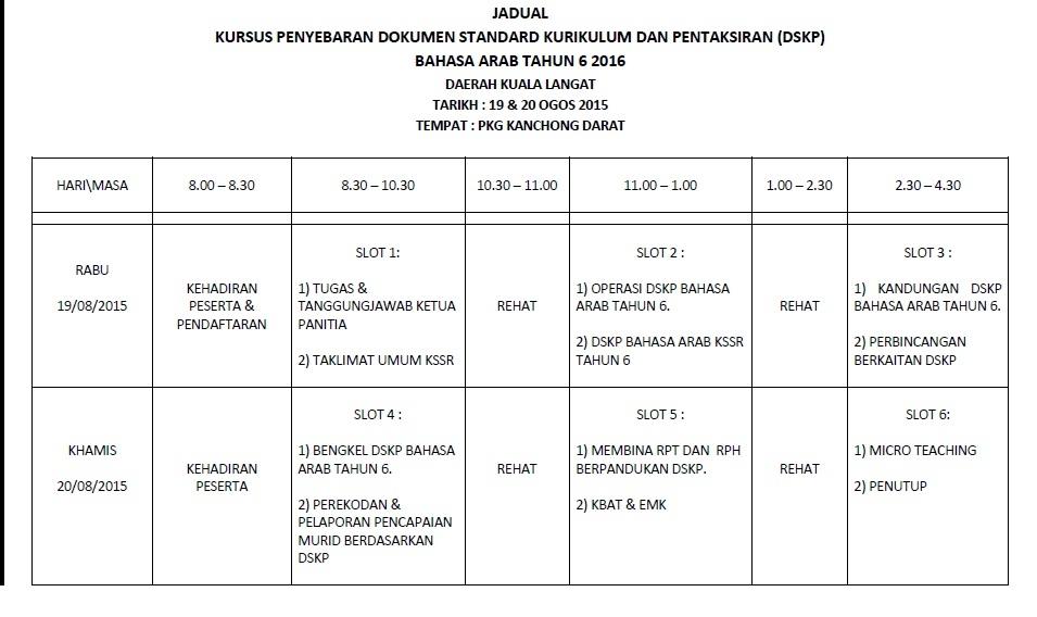Download Dskp Bahasa Arab Tahun 4 Menarik J Qaf Kuala Langat 2015 Of Download Segera Dskp Bahasa Arab Tahun 4 Yang Menarik Khas Untuk Para Murid Dapatkan!