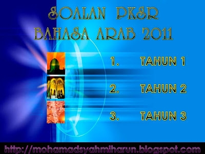 Download Dskp Bahasa Arab Tahun 4 Power Mohamad Syahmi Bin Harun Muat Turun soalan Pksr 2011 Tahap 1 Of Download Segera Dskp Bahasa Arab Tahun 4 Yang Menarik Khas Untuk Para Murid Dapatkan!