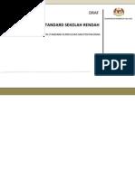 Download Dskp Bahasa Arab Tahun 4 Terbaik Buku Skrap Bahasa Arab Of Download Segera Dskp Bahasa Arab Tahun 4 Yang Menarik Khas Untuk Para Murid Dapatkan!