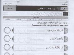 Download Dskp Bahasa Arab Tingkatan 5 Terhebat Ilmu Bakti 19 Praktis Pentaksiran Dskp Kssr Pendidikan islam Tahun 6