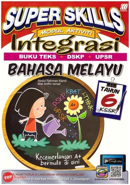 Download Dskp Bahasa Melayu Tahun 6 Bermanfaat Sasbadi 17 Super Skills Modul Aktiviti Integrasi Bahasa Melayu Tahun Of Download Segera Dskp Bahasa Melayu Tahun 6 Yang Terbaik Khas Untuk Murid Muat Turun!