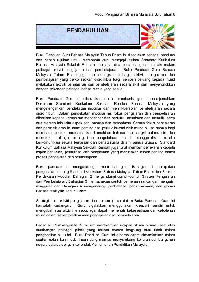 Download Dskp Bahasa Melayu Tahun 6 Bernilai Buku Panduan Bm Sjk Tahun 6 30012015 Of Download Segera Dskp Bahasa Melayu Tahun 6 Yang Terbaik Khas Untuk Murid Muat Turun!