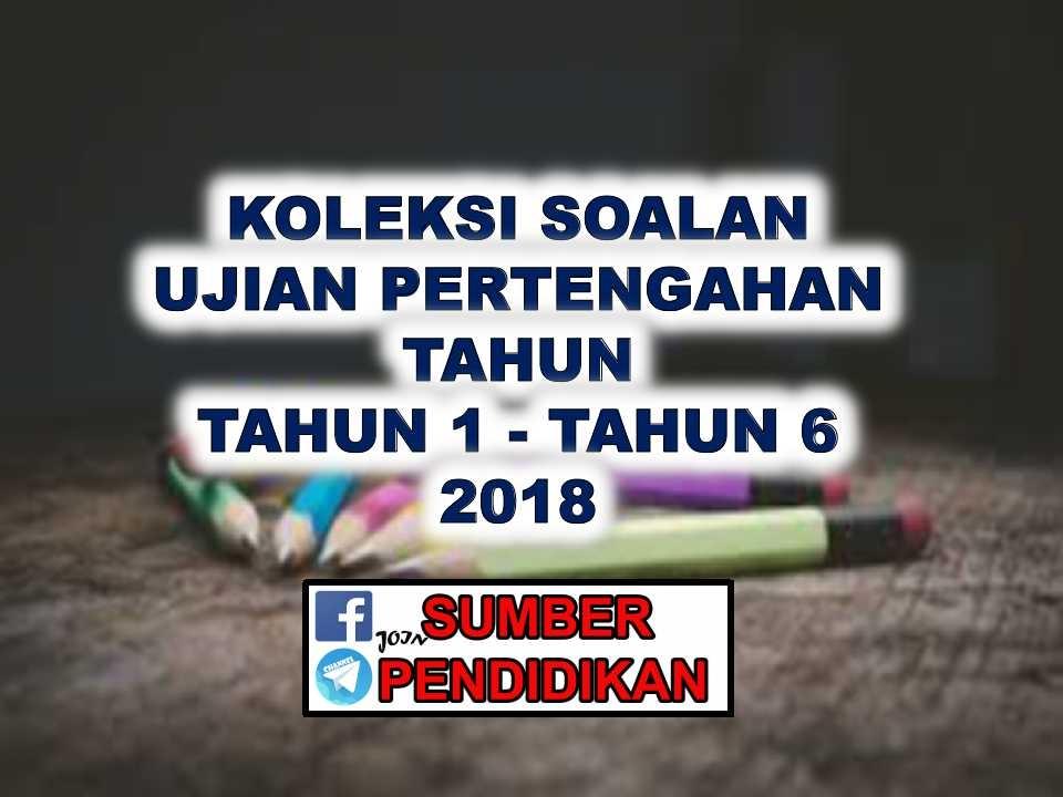 kebiasaanya ujian pertengahan tahun akan diadakan pada bulan mei pada setiap tahun hampir semua sekolah di malaysia ini akan melaksanakan ujian pertengahan