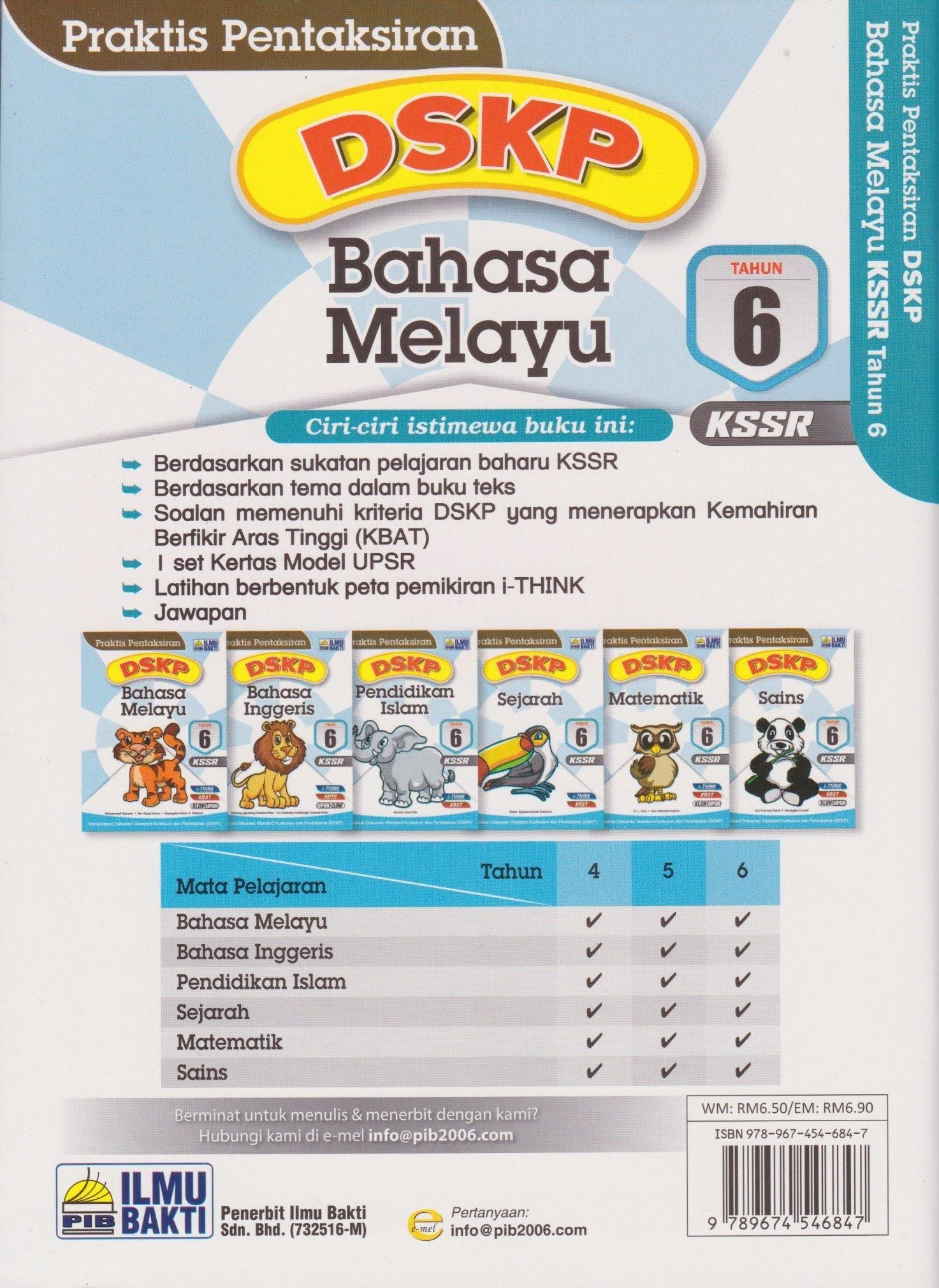 Download Dskp Bahasa Melayu Tahun 6 Terhebat Praktis Pentaksiran Dskp Bahasa Melayu Tahun 6 Bukudbp Com Of Download Segera Dskp Bahasa Melayu Tahun 6 Yang Terbaik Khas Untuk Murid Muat Turun!
