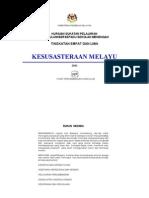 Download Dskp Kesusasteraan Melayu Tingkatan 5 Hebat Kesusasteraan Melayu Tingkatan 4 5 1 Of Download Segera Dskp Kesusasteraan Melayu Tingkatan 5 Yang Terbaik Khas Untuk Para Ibubapa Lihat!