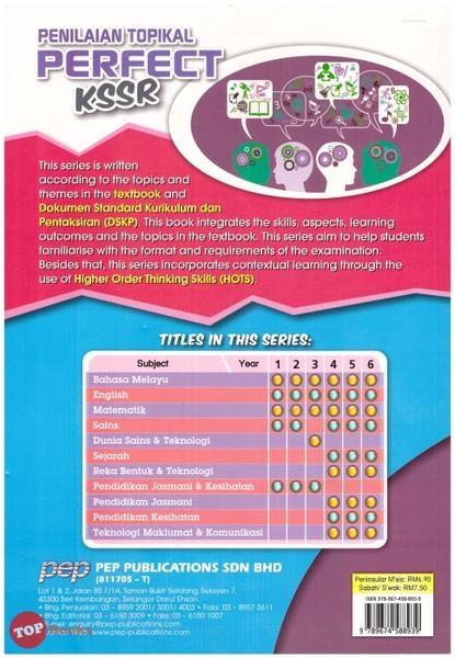 Download Dskp Kesusasteraan Melayu Tingkatan 5 Meletup Pep 18 Penilaian topikal Perfect English Kssr 3 topbooks Plt Of Download Segera Dskp Kesusasteraan Melayu Tingkatan 5 Yang Terbaik Khas Untuk Para Ibubapa Lihat!