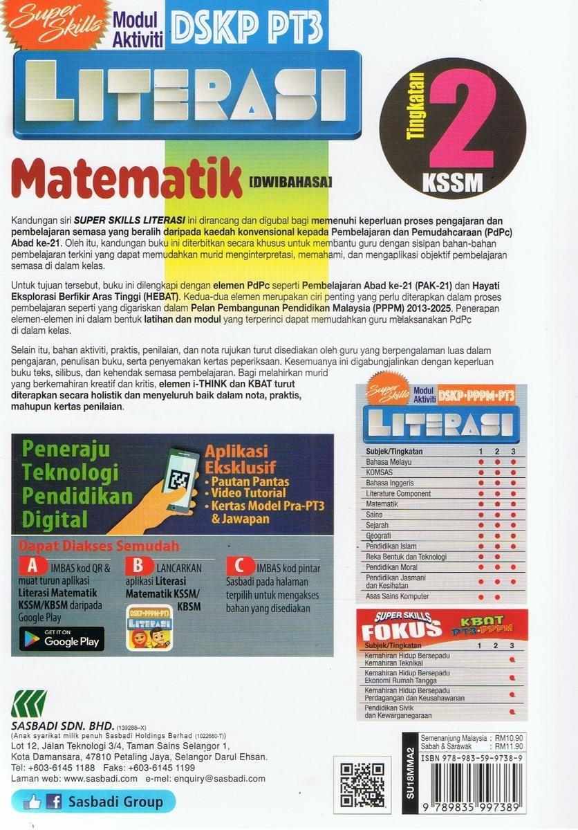 Download Dskp Matematik Tingkatan 3 Berguna Super Skills Modul Aktiviti Literasi Dskp Pt3 Matematik Tingkatan 2 Of Download Segera Dskp Matematik Tingkatan 3 Yang Terbaik Khas Untuk Para Murid Cetakkan!