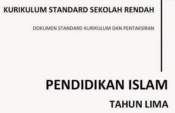 Download Dskp Pendidikan islam Tahun 2 Menarik Dskp Pendidikan islam Tahun 5 Pendidik2u Of Download Segera Dskp Pendidikan Islam Tahun 2 Yang Terhebat Khas Untuk Guru-guru Perolehi!