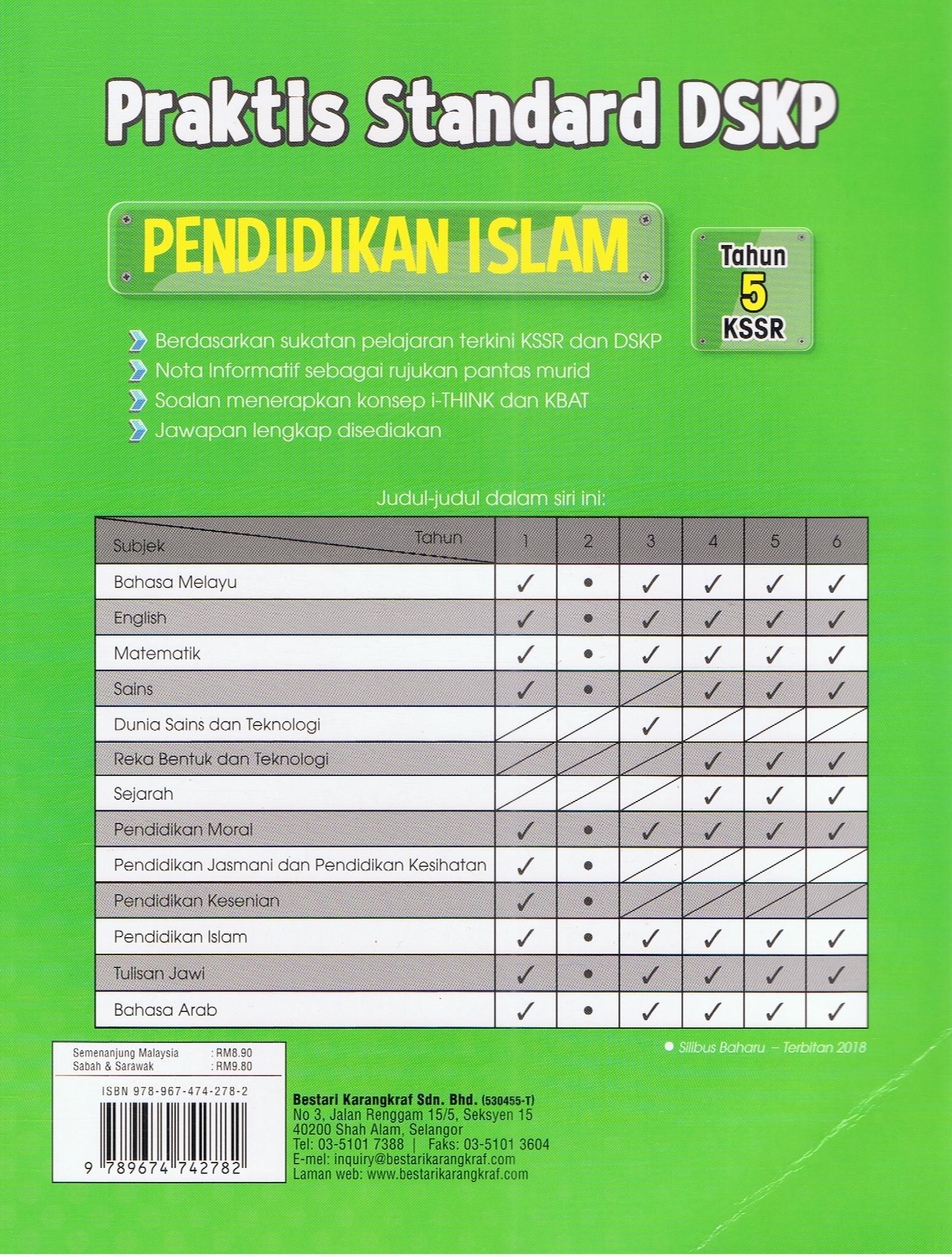 Download Dskp Pendidikan islam Tahun 2 Menarik Praktis Standard Dskp Pendidikan islam Tahun 5 Bukudbp Com Of Download Segera Dskp Pendidikan Islam Tahun 2 Yang Terhebat Khas Untuk Guru-guru Perolehi!