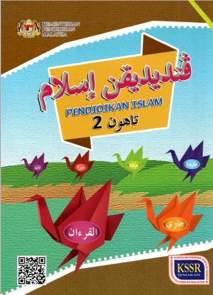 Download Dskp Pendidikan islam Tahun 2 Power Mohamad Syahmi Bin Harun Buku Teks Pendidikan islam Kssr Of Download Segera Dskp Pendidikan Islam Tahun 2 Yang Terhebat Khas Untuk Guru-guru Perolehi!