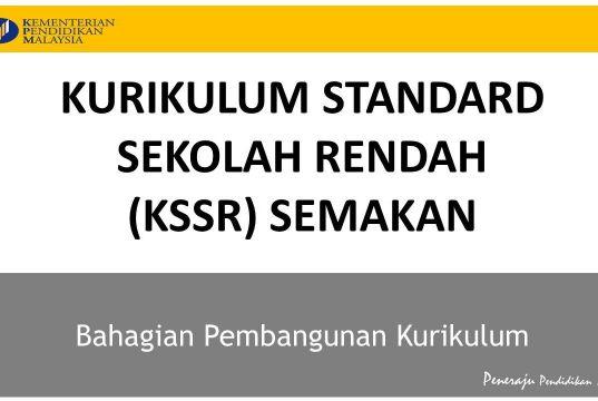 Download Dskp Pendidikan islam Tahun 3 Bermanfaat Dskp Kssr Semakan 2017 Kickstory Net