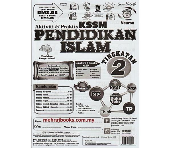 Download Dskp Pendidikan islam Tingkatan 2 Baik Aktiviti Praktis Kssm Pendidikan islam Tingkatan 2 Of Download Segera Dskp Pendidikan Islam Tingkatan 2 Yang Hebat Khas Untuk Murid Cetakkan!