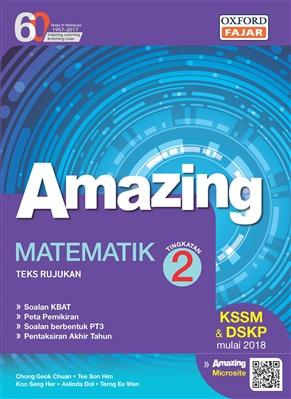 Download Dskp Pendidikan islam Tingkatan 2 Baik Amazing Matematik Tingkatan 2 Oxford Fajar Resources for Schools Of Download Segera Dskp Pendidikan Islam Tingkatan 2 Yang Hebat Khas Untuk Murid Cetakkan!