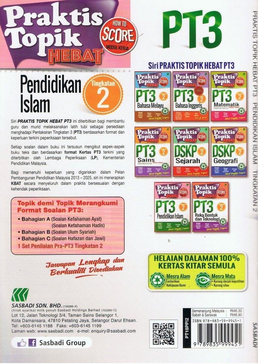 Download Dskp Pendidikan islam Tingkatan 2 Hebat Praktis topik Hebat Pt3 Pendidikan islam Tingkatan 2 Bukudbp Com Of Download Segera Dskp Pendidikan Islam Tingkatan 2 Yang Hebat Khas Untuk Murid Cetakkan!