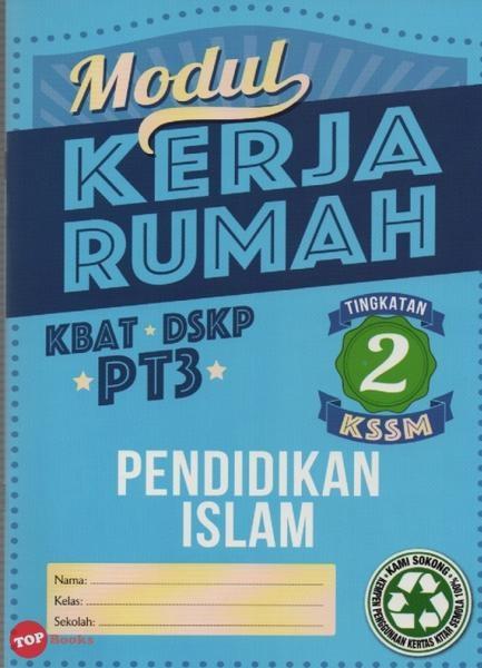 Download Dskp Pendidikan islam Tingkatan 2 Meletup Sasbadi18 Modul Kerja Rumah Pendidikan islam Tingkatan 2 Kssm Of Download Segera Dskp Pendidikan Islam Tingkatan 2 Yang Hebat Khas Untuk Murid Cetakkan!