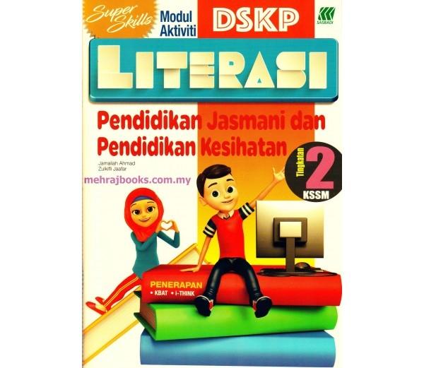 super skills modul aktiviti literasi pendidikan jasmani dan pendidikan kesihatan tingkatan 2