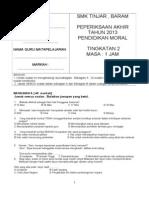 Download Dskp Pendidikan Moral Tingkatan 2 Hebat Contoh Rancangan Pengajaran Harian Pendidikan Moral Kssm Of Download Segera Dskp Pendidikan Moral Tingkatan 2 Yang Bernilai Khas Untuk Para Guru Lihat!