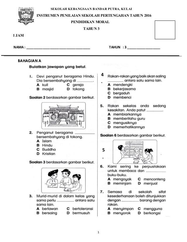 Download Dskp Pendidikan Moral Tingkatan 2 Meletup Ujian Pendidikan Moral Sk Thn 3 Of Download Segera Dskp Pendidikan Moral Tingkatan 2 Yang Bernilai Khas Untuk Para Guru Lihat!