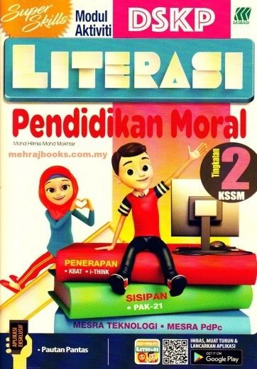 Download Dskp Pendidikan Moral Tingkatan 2 Power Mphonline Super Skills Kssm Pendidikan Moral Ting 2 18 Of Download Segera Dskp Pendidikan Moral Tingkatan 2 Yang Bernilai Khas Untuk Para Guru Lihat!