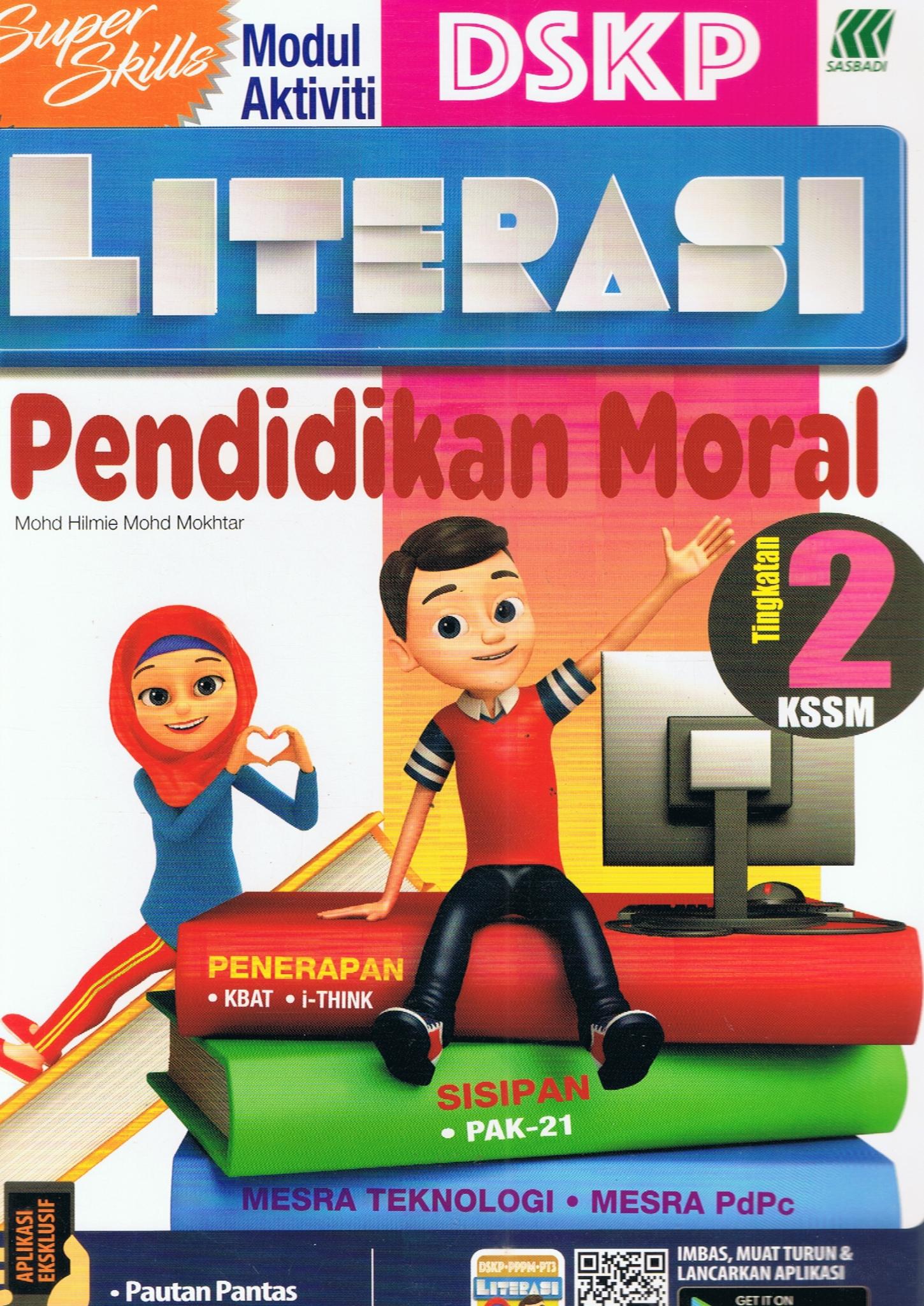 Download Dskp Pendidikan Moral Tingkatan 2 Power Super Skills Literasi Pendidikan Moral Tingkatan 2 Kssm Bukudbp Com Of Download Segera Dskp Pendidikan Moral Tingkatan 2 Yang Bernilai Khas Untuk Para Guru Lihat!