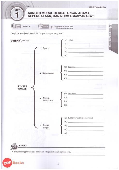 super skills modul aktiviti literasi pendidikan moral tingkatan 2 kssm