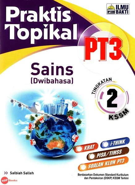 product image praktis topikal pt3 sains dwibahasa tingkatan