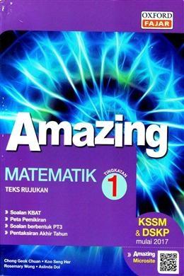 Download Dskp Sains Tingkatan 3 Hebat Mphonline Amazing Kssm Dskp Matematik Tingkatan 1 2016 2017 Of Download Segera Dskp Sains Tingkatan 3 Yang Menarik Khas Untuk Para Murid Cetakkan!