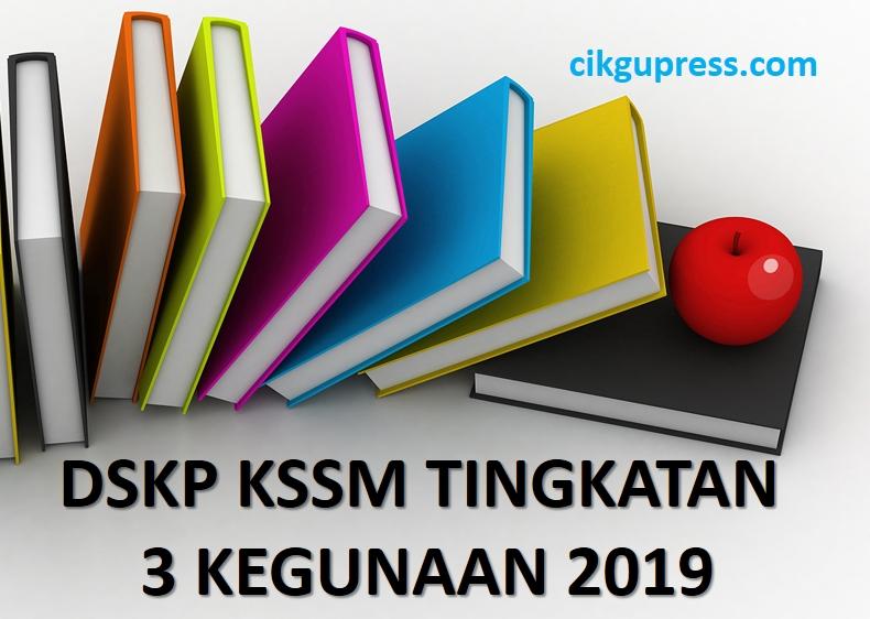Download Dskp Sains Tingkatan 3 Penting Dskp Kssm Tingkatan 3 Kegunaan 2019 Cikgu Press Of Download Segera Dskp Sains Tingkatan 3 Yang Menarik Khas Untuk Para Murid Cetakkan!