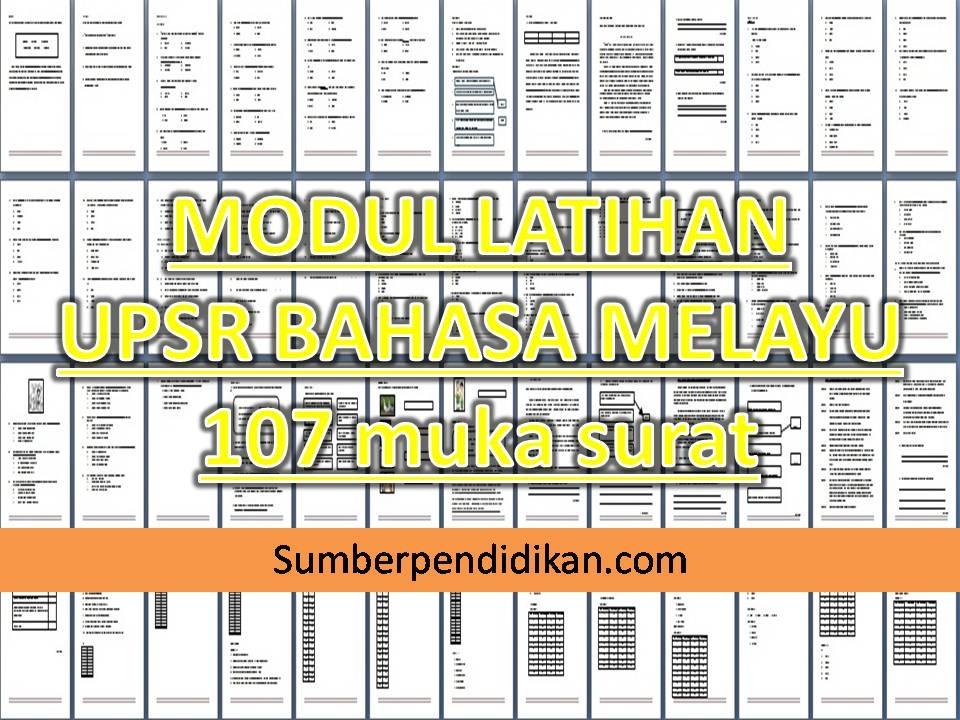 Latihan Bahasa Inggeris Spm Power Modul Latihan Upsr Bahasa Melayu Ppd Sbt Sumber Pendidikan Of Bermacam-macam Latihan Bahasa Inggeris Spm Yang Terhebat Khas Untuk Ibubapa Muat Turun!