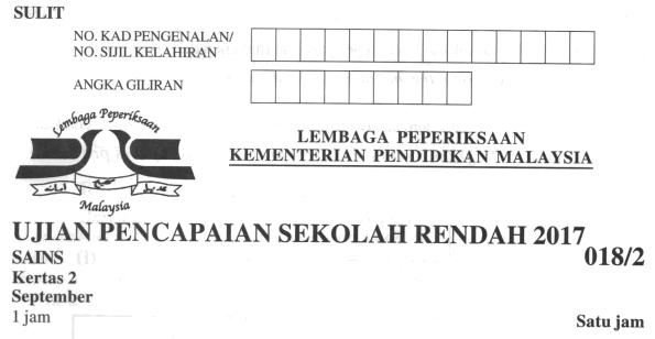 Latihan Bahasa Melayu Tahun 4 Bernilai Pendidikanmalaysia Com Of Senarai Latihan Bahasa Melayu Tahun 4 Yang Bernilai Khas Untuk Para Murid Dapatkan!