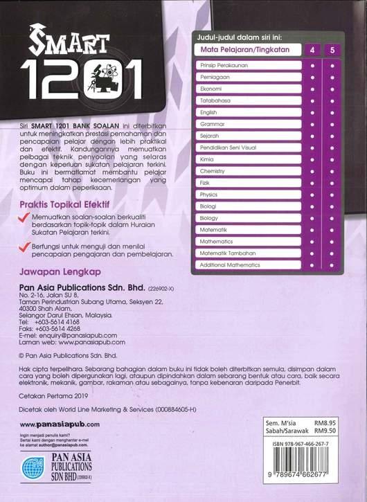 Latihan Biologi Tingkatan 5 Berguna Smart 1201 Bank soalan Biologi Tingkatan 5 Buddy Bookstore Of Muat Turun Latihan Biologi Tingkatan 5 Yang Baik Khas Untuk Para Ibubapa Perolehi!