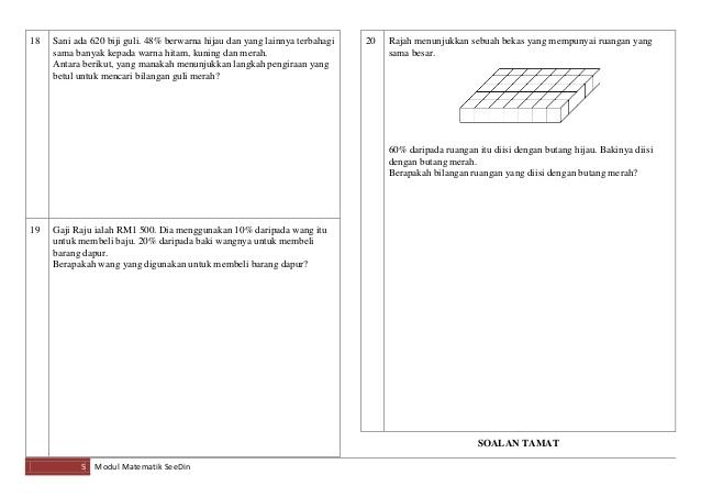 Latihan Matematik Upsr Penting Modul Latihan Matematik Upsr Peratus Of Bermacam-macam Latihan Matematik Upsr Yang Berguna Khas Untuk Para Ibubapa Perolehi!