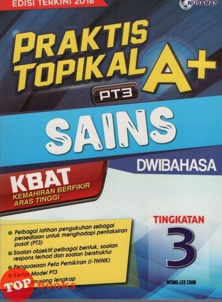 product image praktis topikal a pt3 sains dwibahasa kssm tingkatan 3