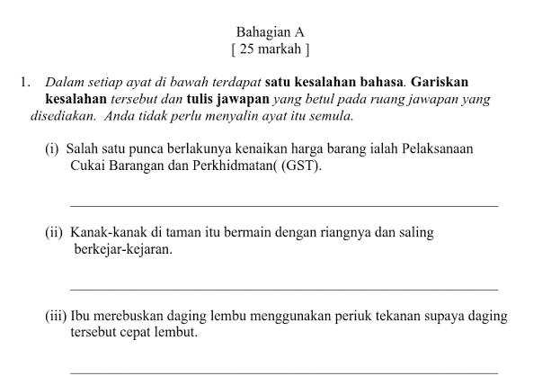 Nota Bahasa Melayu Tingkatan 1 Yang Sangat Baik Latihan Bahasa Melayu Tingkatan 1 Ourclipart Of Himpunan Nota Bahasa Melayu Tingkatan 1 Yang Berguna Untuk Para Murid Cetakkan