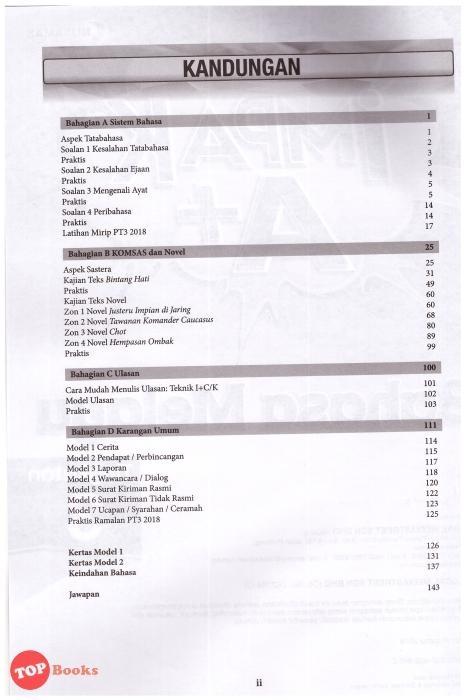 Nota Bahasa Melayu Tingkatan 3 Yang Baik Nusamas 18 Impak A Bahasa Melayu Tingkatan 3 topbooks Plt Of Himpunan Nota Bahasa Melayu Tingkatan 3 Yang Hebat Untuk Murid Lihat