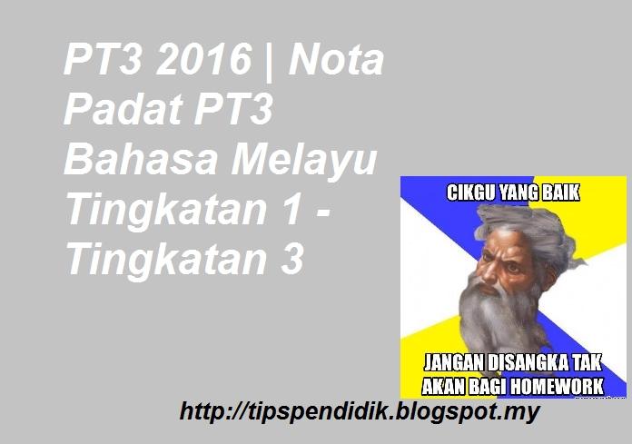 Nota Bahasa Melayu Tingkatan 3 Yang Sangat Hebat Pt3 2016 Nota Padat Pt3 Bahasa Melayu Tingkatan 1 Tingkatan 3 Of Himpunan Nota Bahasa Melayu Tingkatan 3 Yang Hebat Untuk Murid Lihat