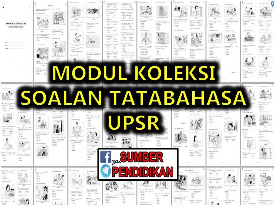 Nota Bahasa Melayu Upsr Yang Terbaik Modul Koleksi soalan Tatabahasa Upsr Sumber Pendidikan Of Himpunan Nota Bahasa Melayu Upsr Yang Terbaik Untuk Murid Lihat