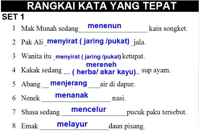 Nota Bahasa Melayu Upsr Yang Terbaik Pecutan Akhir Latihan Bm Pemahaman Upsr My School Of Himpunan Nota Bahasa Melayu Upsr Yang Terbaik Untuk Murid Lihat
