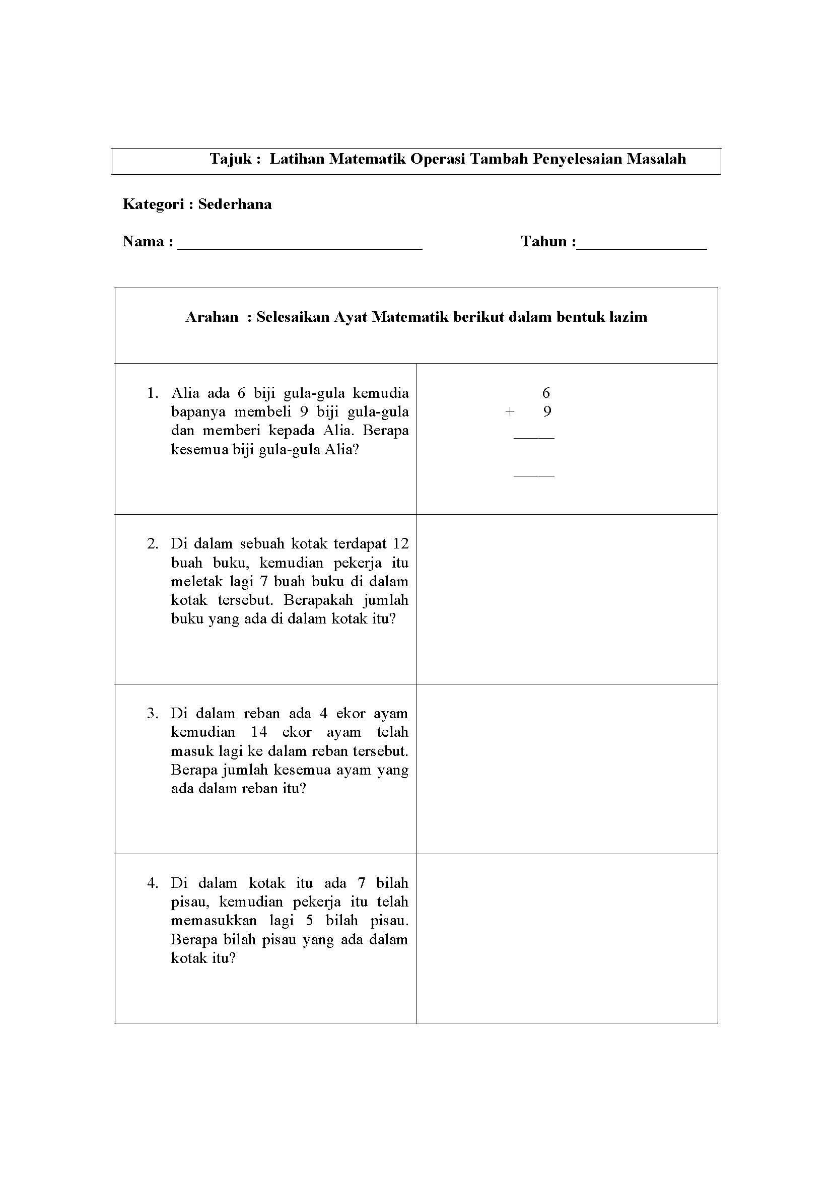 Nota Matematik Tahun 1 Yang Penting Latihan Matematik Tahun 1 Of Himpunan Nota Matematik Tahun 1 Yang Bernilai Untuk Para Guru Muat Turun