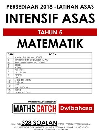 Nota Matematik Tahun 1 Yang Sangat Bermanfaat 2018 Modul Latihan Matematik Tahun 5 Cuti Sekolah by Mohd Amirul Of Himpunan Nota Matematik Tahun 1 Yang Bernilai Untuk Para Guru Muat Turun