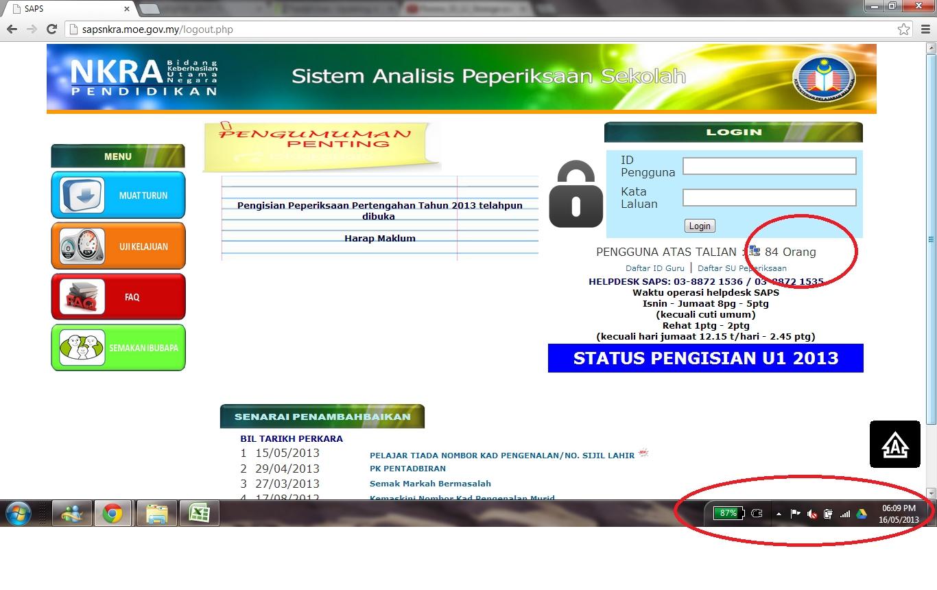 untuk semak markah klik link ini http longkaiboyz com 2013 03 semak slip peperiksaan di saps secara html