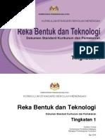 dskp kssm reka bentuk teknologi tingkatan 1 pdf