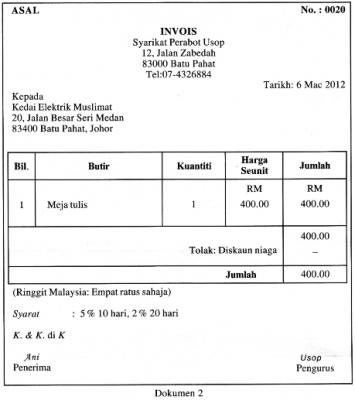 dokumen 2 menunjukkan urus niaga yang akan dicatat dalam jurnal am kedai elektrik muslimat bcp015