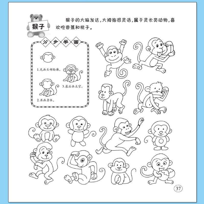 hantar 12 pensel warna tongkat kanak kanak angka 5000 kes satu sudah cukup untuk memulakan buku teks daquan buku kanak kanak tadika lukisan buku buku