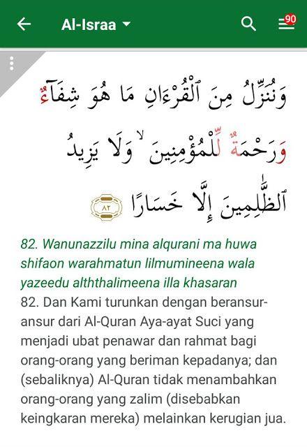 Contoh Teka Teki Al Quran Yang Bernilai Untuk Para Murid Cikgu Ayu