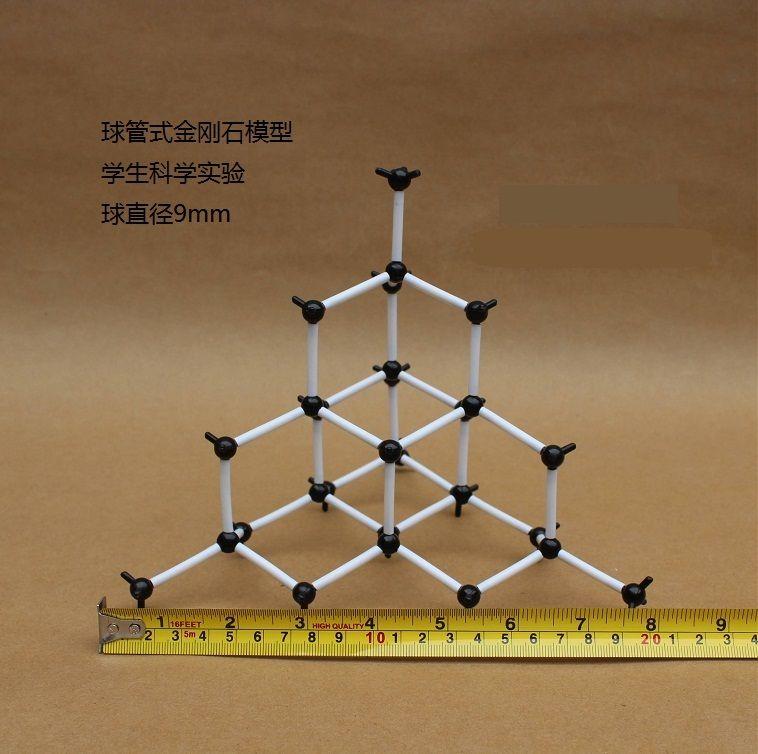 3d teka teki karbon isomorphic model struktur ilmiah kimia karbon 60 c60 atom model molekul tautan kit set kualitas tinggi di dari aliexpress com alibaba