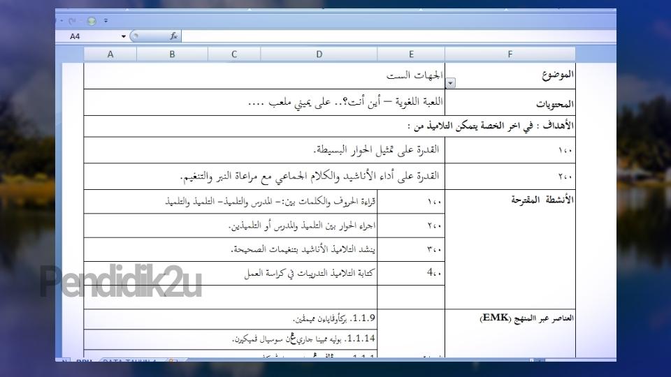 Download Rpt Bahasa Arab Tahun 2 Bernilai Rancangan Pengajaran Harian Bahasa Arab Excel Auto Pendidik2u Of Himpunan Rpt Bahasa Arab Tahun 2 Yang Hebat Khas Untuk Para Ibubapa Perolehi!