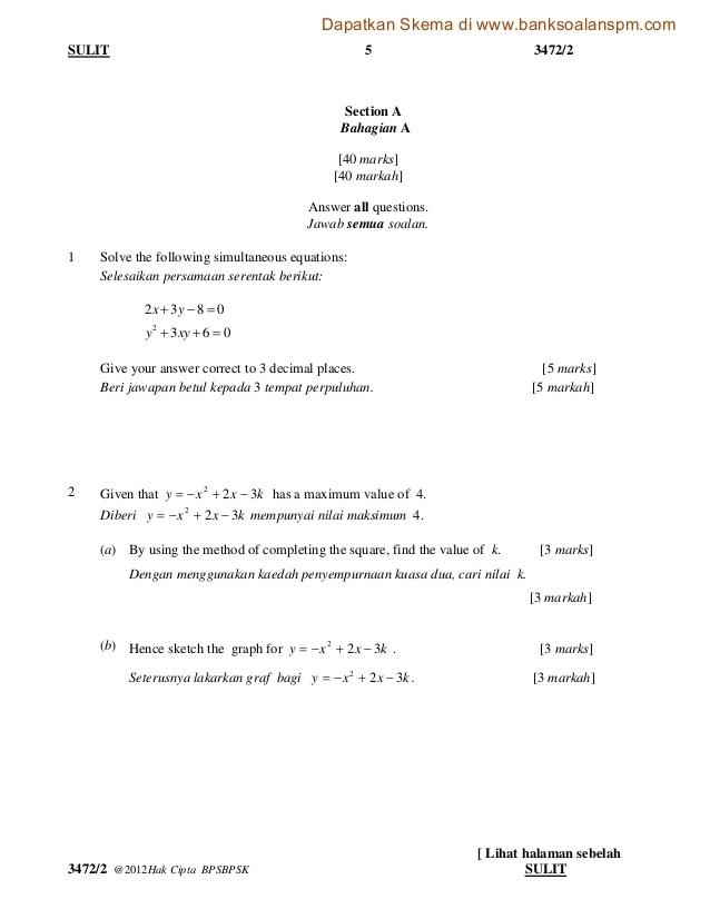 Download Rpt Matematik Tingkatan 5 Power Himpunan Latihan Matematik Tingkatan 5 Yang Berguna Khas Untuk Of Himpunan Rpt Matematik Tingkatan 5 Yang Berguna Khas Untuk Para Guru Dapatkan!